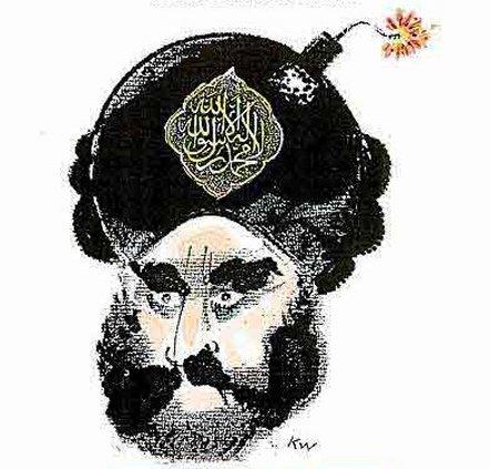 The Denmark Cartoon of the Prophet Muhammad