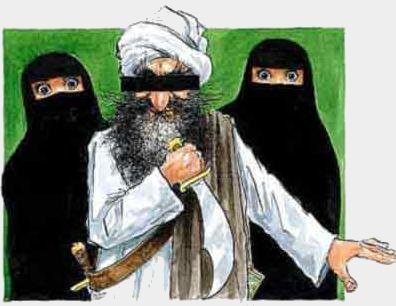 The Prophet Muhammad and his wives