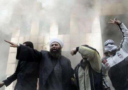 Islam - Religion of Terrorism